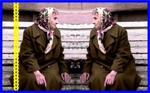 Приподъездные бабушки