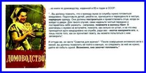 Esli_plachet_silnaya_zhenshhina