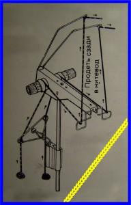 Нитенатяжительная система вязальной машинки Иналса ИК-828