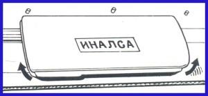 Podgotovka_vyazalnoj_mashiny_Inalsa_IK-828_k_rabote_04