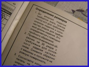 Opredelenie_razmerov