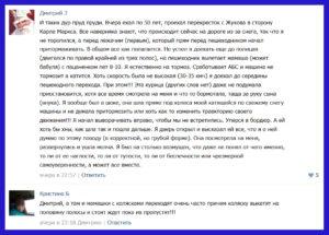 Chto_dolzhen_pomnit_peshexod