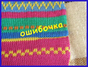 Oshibochka