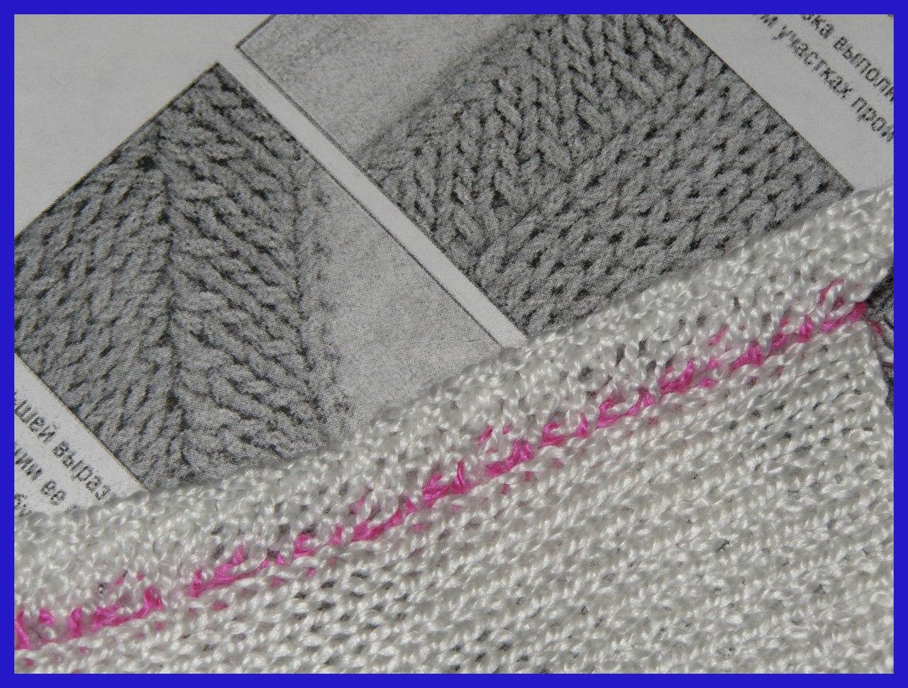 Вязание царапок на спицах 896