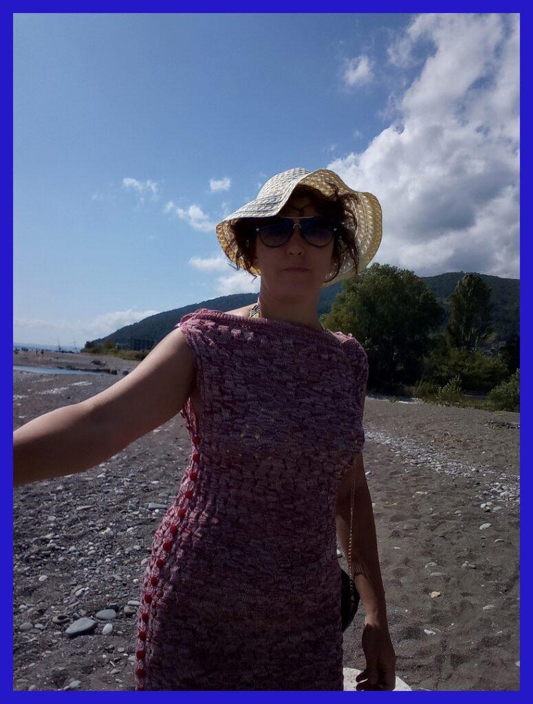 Пляжный трансформер