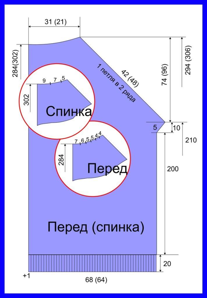 Схема переда и спинки сиреневого джемпера