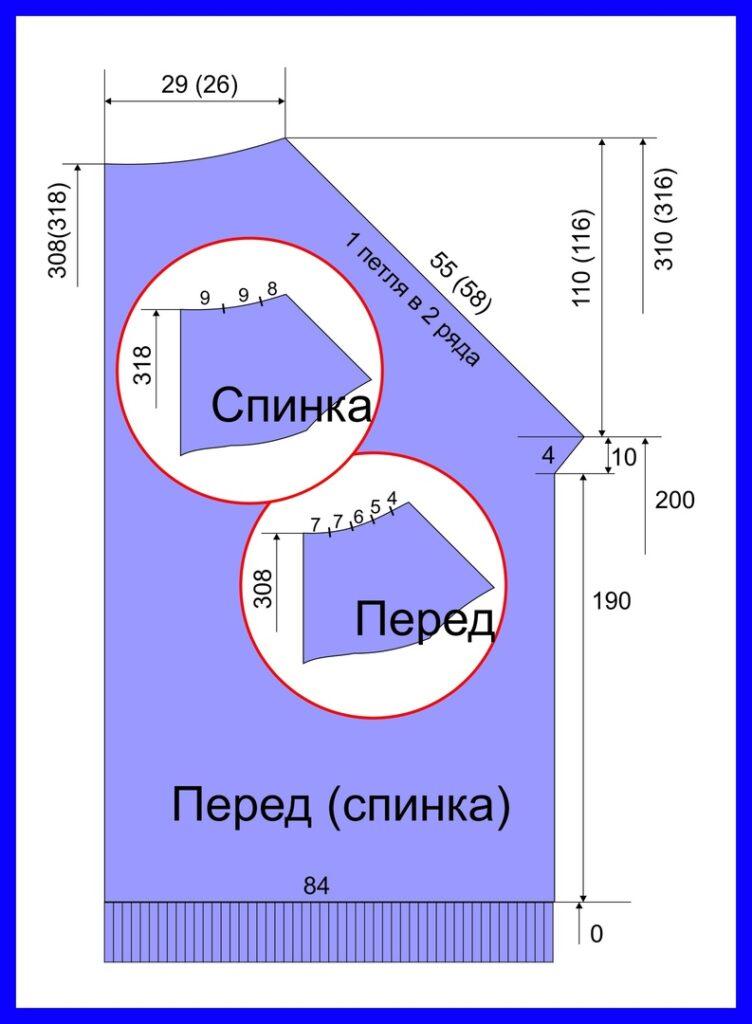 Мужской джемпер Реглан